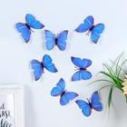 """Магнит текстиль """"Бабочка цвета ночного неба"""" 6,5х7,5 см"""