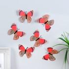 """Магнит текстиль """"Бабочка цвета вечерней зари"""" 6,5х7,5 см"""