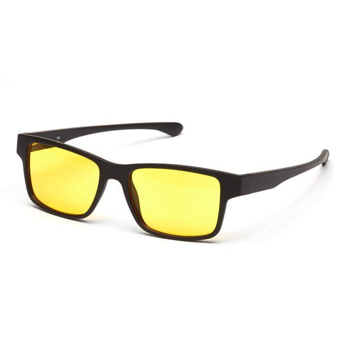 Универсальные очки New Vision в Мысках