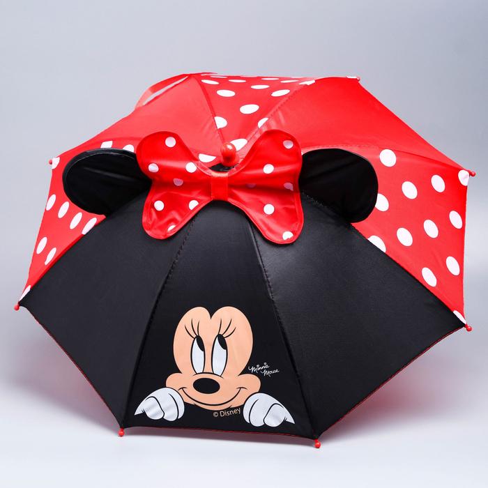 """Зонт детский """"Красотка"""" Минни Маус 8 спиц d=52 см с ушами"""