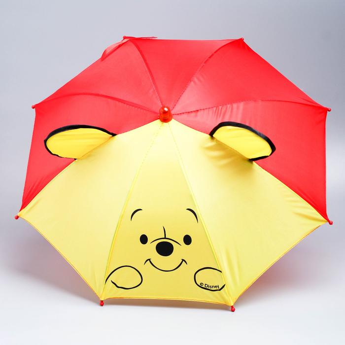 """Зонт детский """"Гулять!"""" Медвежонок Винни 8 спиц d=52 см с ушками"""