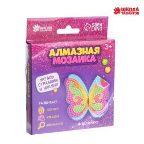 Алмазная вышивка наклейка для детей «Бабочка», 10 х 10 см. Набор для творчества