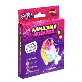 Алмазная вышивка наклейка для детей «Зайка»