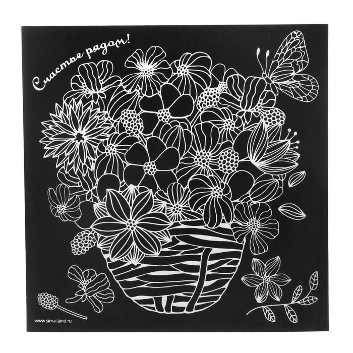 "Engraving ""Bouquet"" metallic effect ""silver"", 18.5 x 18.5 cm"