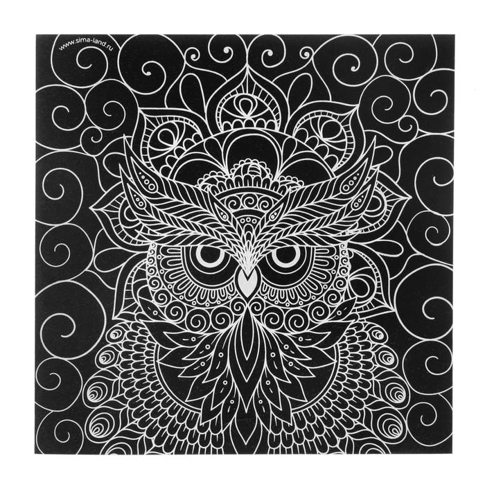 Гравюра ''Сова'' с металлическим эффектом - серебро+ штихель   1906702