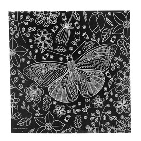 "Engraving ""Butterfly"" metallic effect ""silver"", 18.5 x 18.5 cm"