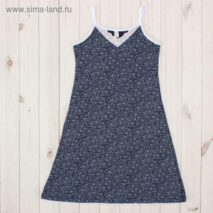 Сорочка женская 31220 цвет синий, р-р 44