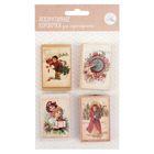 Коробочки декоративные для скрапбукинга « Рождественское ретро», 10,5 × 18 см