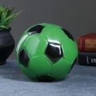 """Копилка """"Мяч"""" 15см зелено-черный"""