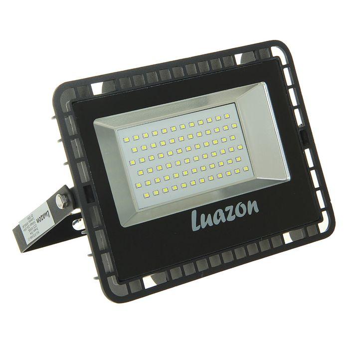 Прожектор светодиодный серия SMD 50W, IP66, 4500Lm, 6500К, 220V, БЕЛЫЙ