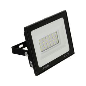 Прожектор светодиодный Luazon Lighting 20 Вт, 1600 Лм, 6500К, IP66,  220V