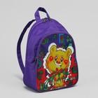 Рюкзак детский С277, 21*9*29, 2 отд на молнии, сиреневый