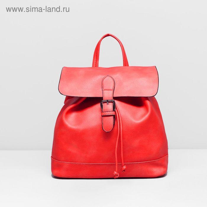 Рюкзак на стяжке шнурком, 1 отдел, наружный карман, цвет коралловый