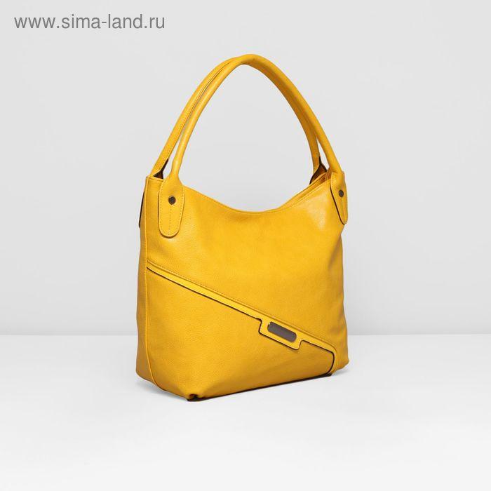 Сумка женская на молнии, 2 отдела, 2 наружных кармана, цвет жёлтый