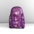 Рюкзак на молнии, 1 отдел, 2 наружных кармана, цвет фиолетовый