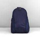 Рюкзак на молнии, 1 отдел, 2 наружных кармана, цвет тёмно-синий