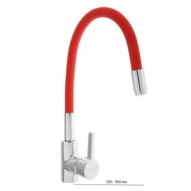Cмеситель для кухни Accoona A9890N, однорычажный, силиконовый излив, красный/хром