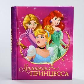 """Фотоальбом на 20 магнитных листов в твёрдой обложке """"Маленькая принцесса"""", Принцессы"""