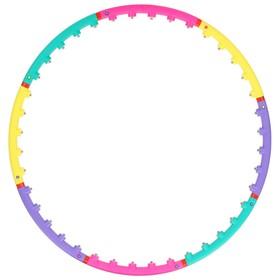 Обруч с малыми магнитными роликами, d=98 см, толщина 2 см, 800 г, разноцветный