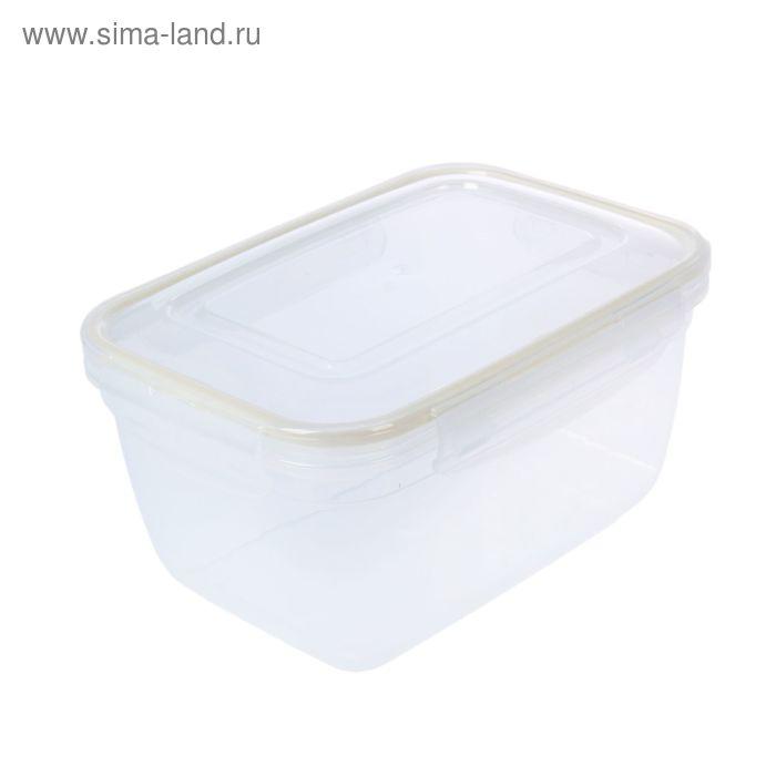 Набор контейнеров пищевых, воздухонепроницаемых 3 шт: 0,55 л, 1 л, 1,8 л