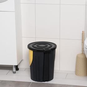 Ведро для мусора с педалью, 14 л, цвет МИКС - фото 4645338
