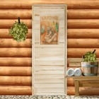 Дверь глухая для бани с резным пано, липа, 180 х 70см