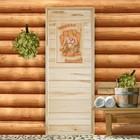 Дверь глухая для бани с резным пано, липа, 180х70см