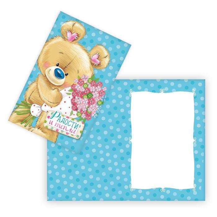 Цветочная рамка, мини открытки с др