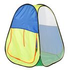 "Play tent ""Cone"", multi-colored"