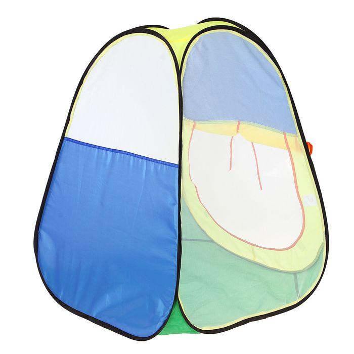 """Игровая палатка """"Конус"""", разноцветная"""