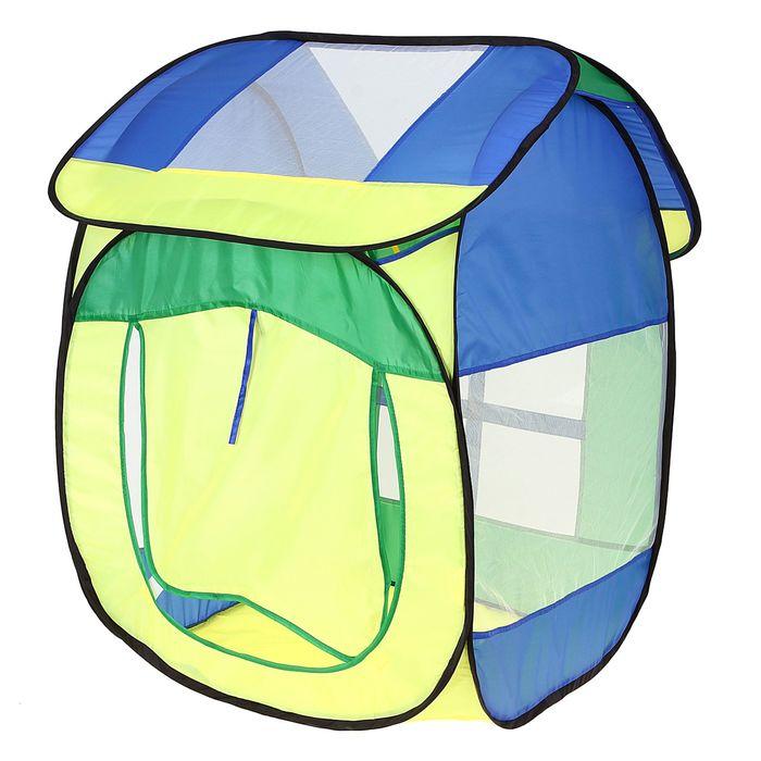 Игровая палатка «Домик», разноцветная