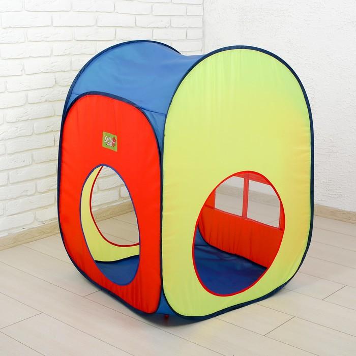 Палатка детская игровая «Весёлый домик», разноцветная, 64х64х88см
