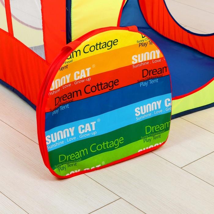 """Палатка детская игровая """"Весёлый домик"""", разноцветная"""