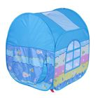 """Play tent the """"Cottage by the sea"""", color turquoise"""
