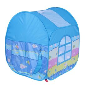 Игровая палатка «Домик у моря», цвет бирюзовый