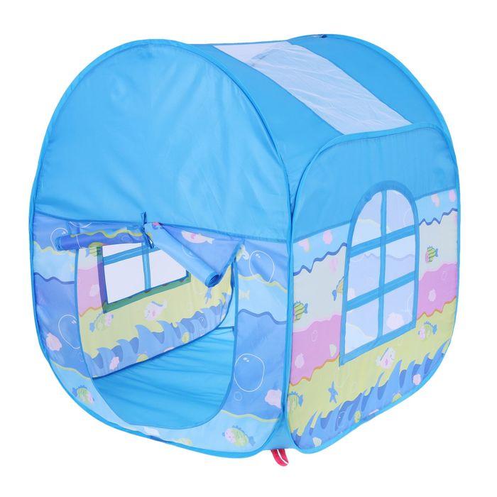 """Игровая палатка """"Домик у моря"""", цвет бирюзовый"""
