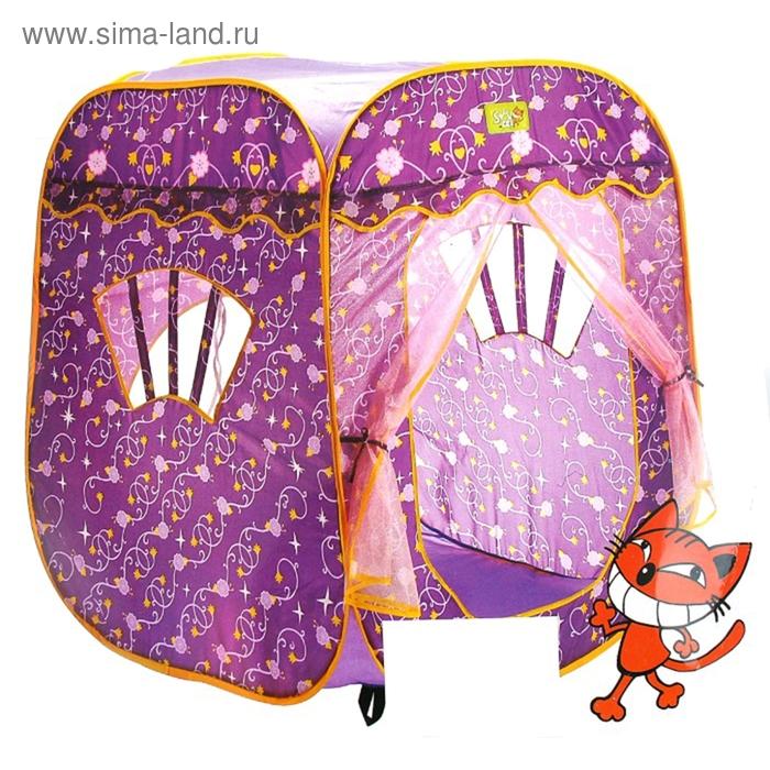 """Палатка детская игровая """"Шатер для принцессы"""", цвет фиолетовый"""