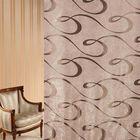 Ткань портьерная в рулоне, ширина 280 см., блэкаут 86020