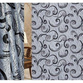 Ткань портьерная в рулоне, ширина 280 см, блэкаут