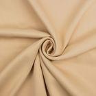 Ткань портьерная в рулоне, ширина 280 см., блэкаут 70479