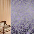 Ткань портьерная в рулоне, ширина 150 см., блэкаут 82086