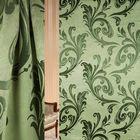 Ткань портьерная в рулоне, ширина 150 см., блэкаут 79434