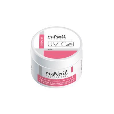 Однофазный УФ-гель для ногтей и кутикул RuNail, цвет розовый, 15 г