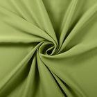 Ткань портьерная в рулоне, ширина 280 см., блэкаут 79824