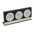 Набор настольный: часы, термометр, гигрометр