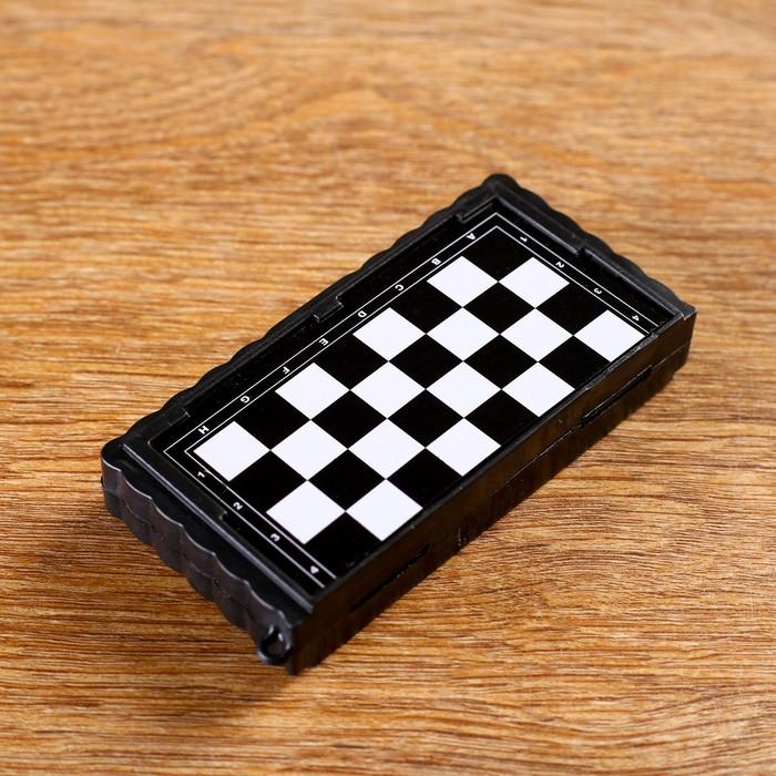 Шахматы настольные мини, поле 12 × 12 см, в коробке