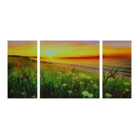 """Модульная картина на стекле """"Морской берег"""", 2 — 25×50, 1 — 50×50, 100×50 см"""