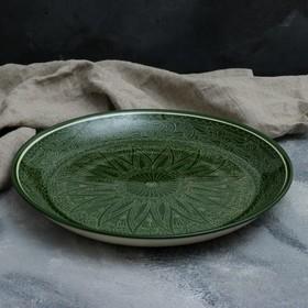Ляган круглый, 36 см, риштанские узоры, зелёный