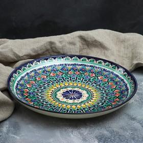 Ляган круглый Риштанская Керамика, 31см, синий, зелёно-жёлтый орнамент