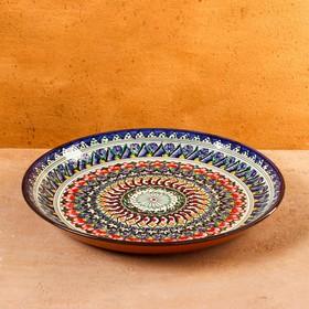 Ляган круглый Риштанская Керамика, 36см, сине-жёлтый орнамент